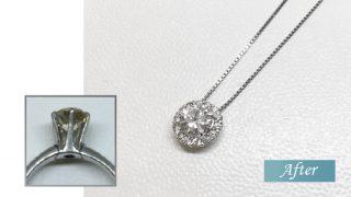 ダイヤモンドリフォームして華やかなプチネックレスへ