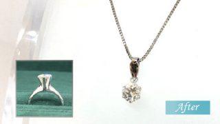 ダイヤの立て爪リングをネックレスにリフォーム
