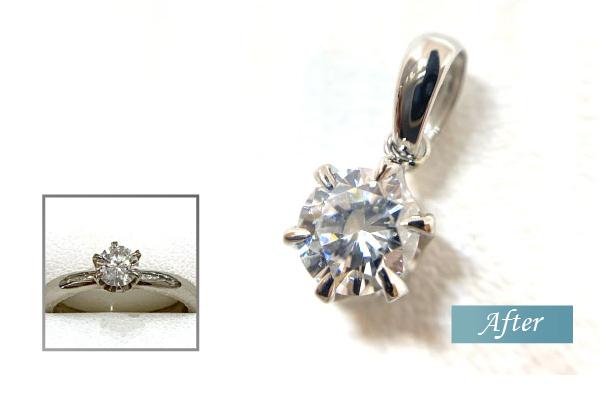 ダイヤモンドリングをペンダントにリフォーム