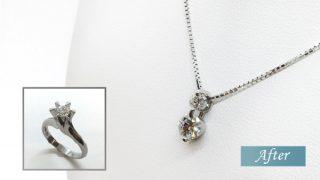 ダイヤモンドの指輪をプチネックレスにリフォーム
